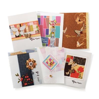 감사 전통미니카드 12종 mini card(FT5043)