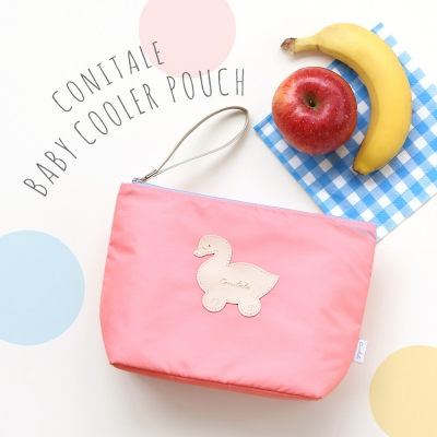 코니테일 베이비 쿨러 파우치 - 핑크 (이유식 보냉 가방)