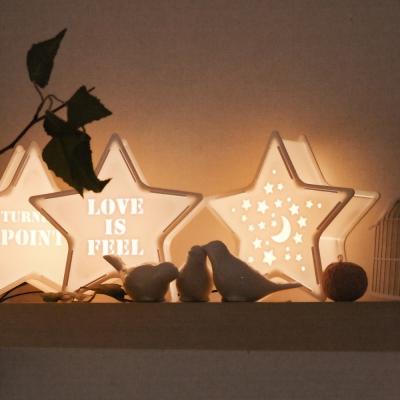 STAR 카피라이트 [별앤별]화이트