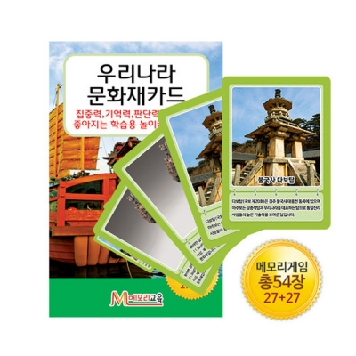 문화재카드_(378911)