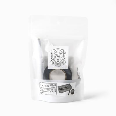 칠판 마스킹 테이프 30mm (블랙)