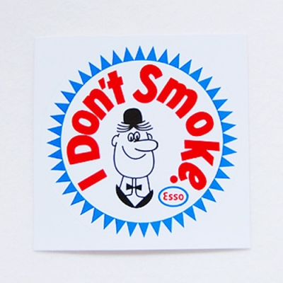 레이싱 스티커-i don't smoke