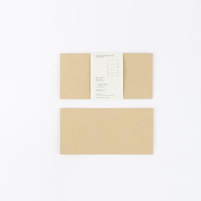 크라프트지 봉투 10매(M)