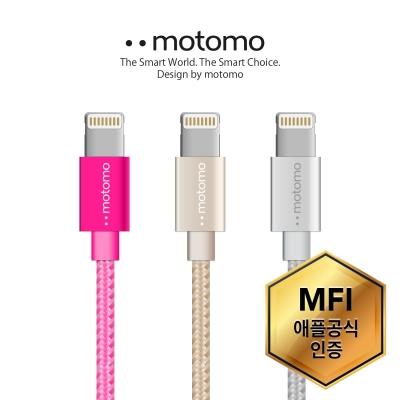 애플아이폰 충전케이블 MFI인증 8핀 데이터 고속충전