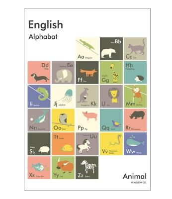 멜로우 알파벳 포스터(동물)