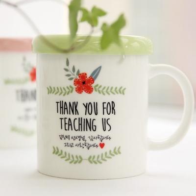 [플라워감사머그]부모님,선생님,연인 선물