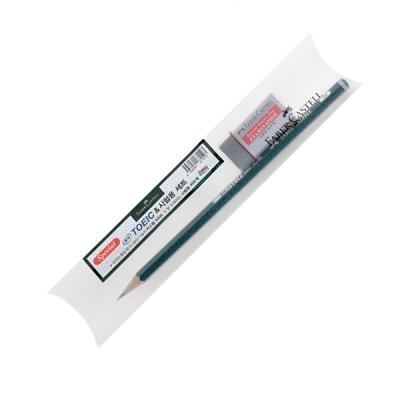 파버 카스텔 TOEIC & 시험용 세트 (9000연필+지우개)_(387698)