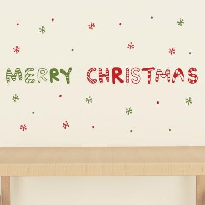 줄무늬크리스마스
