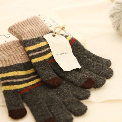 Color Hem Knit Gloves