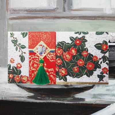 꽃이 피는 봄이오면 용돈봉투 FB211-6