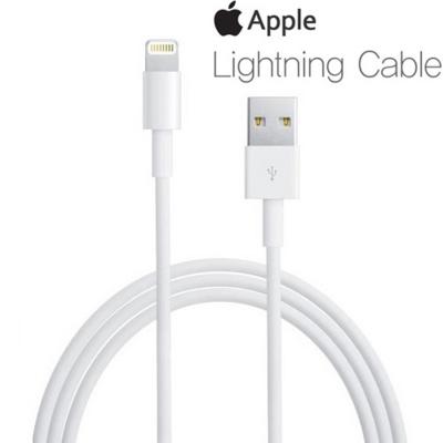 애플정품규격 아이폰라이트닝 케이블