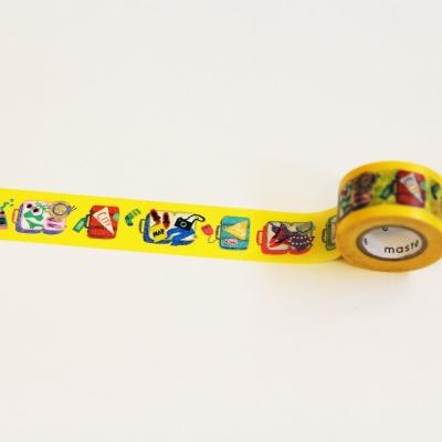Masking tape Multi 여행가방-MST-MKT150-I