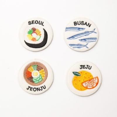 자수 마그넷: 한국의 도시들