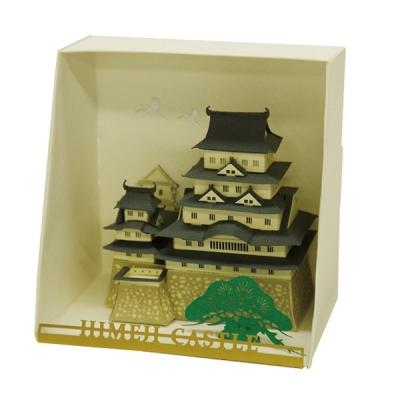 KAWADA 페이퍼나노 히메지 성 (Himeji castle)