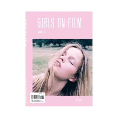 걸스 온 필름(Girls on Film) Vol. 1