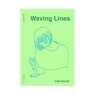흔들리는 선들 Waving Lines