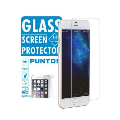 [아이폰8,8+,7,7+,6S,6S+/1+1]0.21mm 9H 글래스 필름