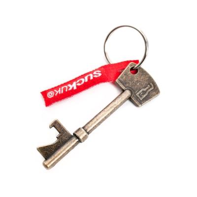 빈티지 열쇠모양 오프너 - 병따개