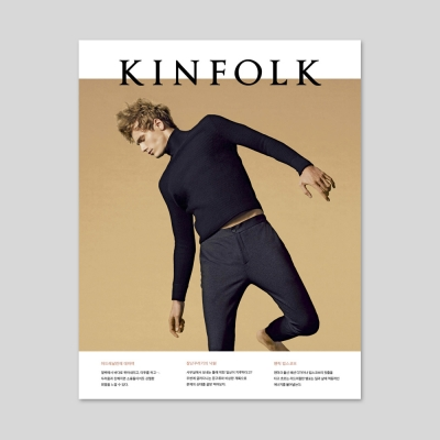 킨포크 KINFOLK vol.19