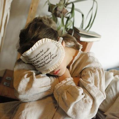 린넨 슬리핑마스크 : Linen sleeping mask