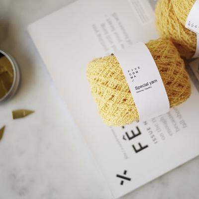 Wool Yarn / Yellow