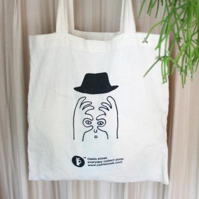 CBB cotton bag light 01