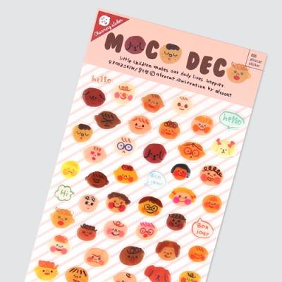 afrocat sticker 006 모코데코 스티커 ver.칠드런