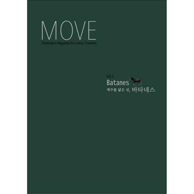 무브매거진 MOVE MAGAZINE - Batanes 바타네스