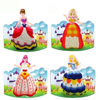 컬러룬 볼클레이 3D 공주인형 만들기(대)4종택1/어린이날 선물