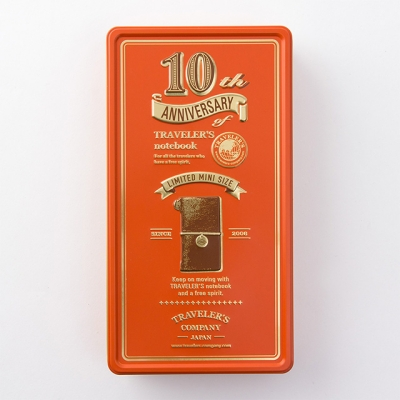 10th Anniversary Tincase Set (Brown)
