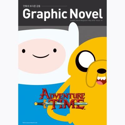 [Magazine GraphicNovel] Issue.16 핀과 제이크의 어드벤처 타임