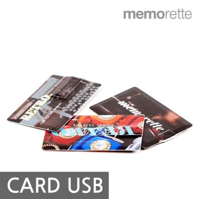 레트로 파스텔 64G 카드형 USB메모리