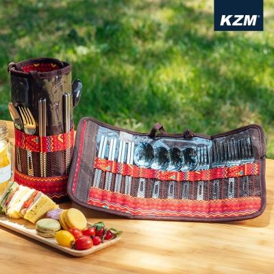 카즈미 커틀러리 세트 K4T3K003 / 캠핑수저세트 캠핑용품