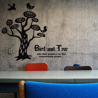 새와 나무