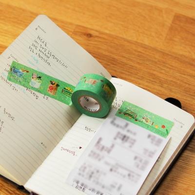 MASTE Masking Tape Supermarket-MST-MKT162-E