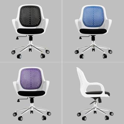 [다니카] 레밍스 의자 시리즈 CY-009W