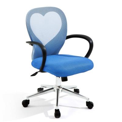 [다니카] 하트문 의자 CY-010 블루
