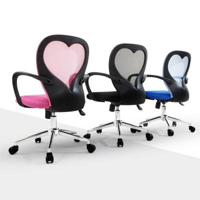[다니카] 하트문 의자 시리즈 CY-010