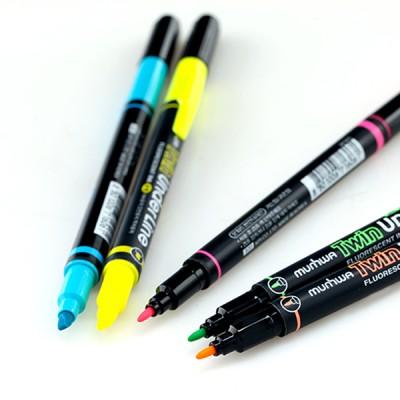 문화 트윈 언더라인 형광펜