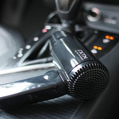 [RXTN]차량용 헤어드라이어 미니드라이기 성애제거기