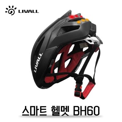 [리발] LIVALL SMART HELMET