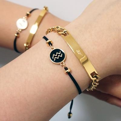 [선물포장]별자리 매듭팔찌