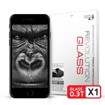 레볼루션글라스 고릴라 0.3T 강화유리 아이폰7플러스
