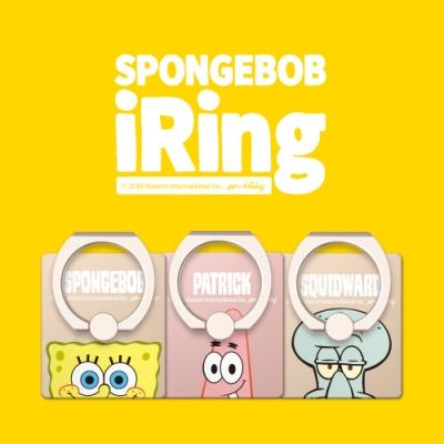 [i-Ring] 스펀지밥 캐릭터 아이링