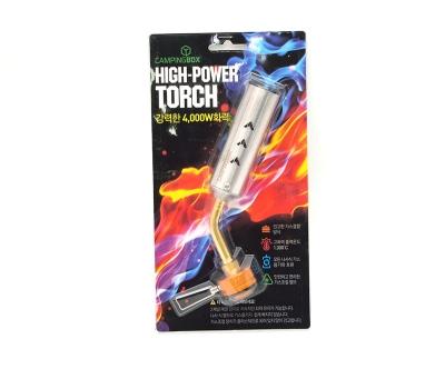 [제로그램] 하이 파워 토치 / High-Power Torch