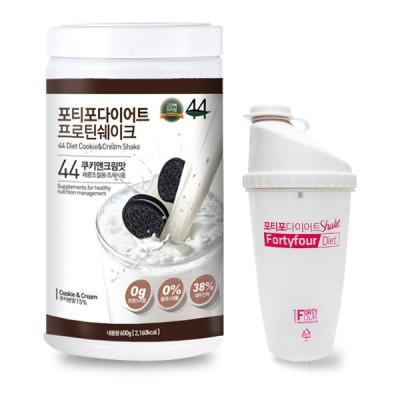 포티포 프로틴쉐이크(쿠키앤크림맛)600g+수량별 사은품증정!