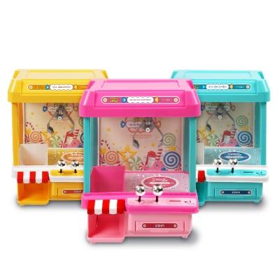 해피플레이 인형뽑기장난감 사탕뽑기 인형뽑기기계 심플