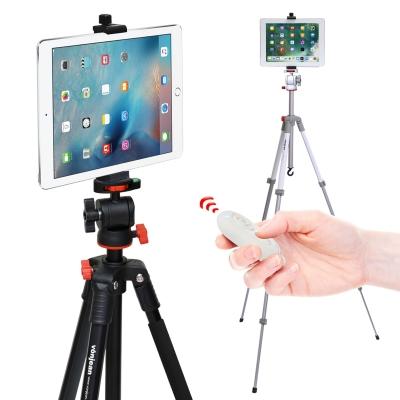본젠 아이패드 삼각대 촬영 SET (갤럭시탭 태블릿PC 미러리스카메라)