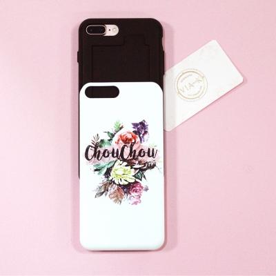 아이폰 7+ 츄츄 케이스 (CHOU CHOU)