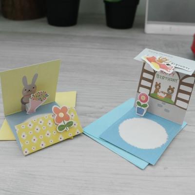 미니 입체 카드 ver.2